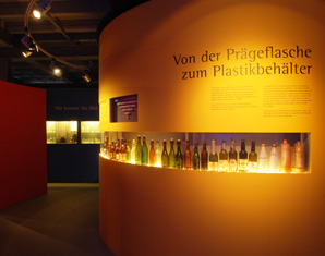 bier-brauerei-museum
