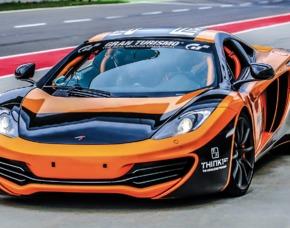 Rennstreckentraining McLaren MP4-12C 3 R 3 Runden - Hockenheimring McLaren MP4-12C -  3 Runden - Hockenheimring
