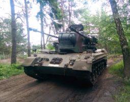 gepard-neu-panzer