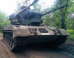 gepard-panzer-neu