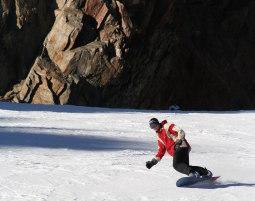 Snowboard Schnupperkurs Unterjoch Schnupperkurs - ca. 2 Stunden