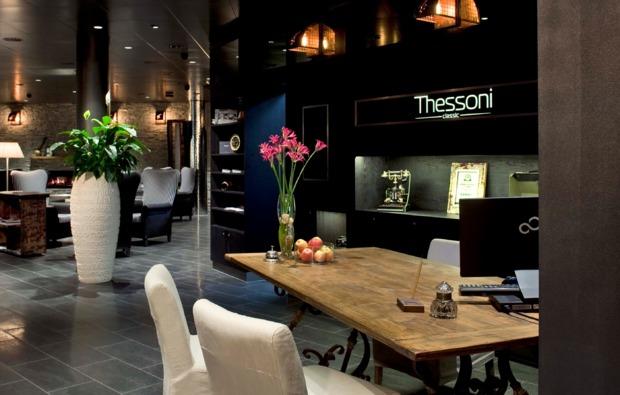 design-boutique-hotels-regensdorf-bg4