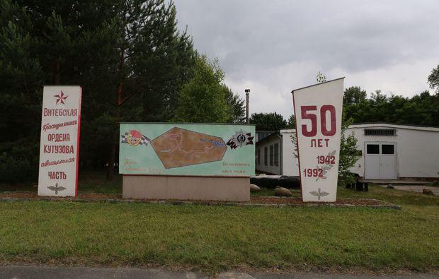 bunkerfuehrung-kolkwitz-bg1