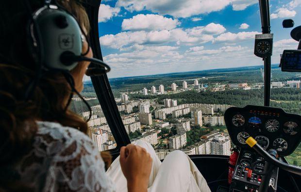 hubschrauber-hochzeits-rundflug-guenzburg