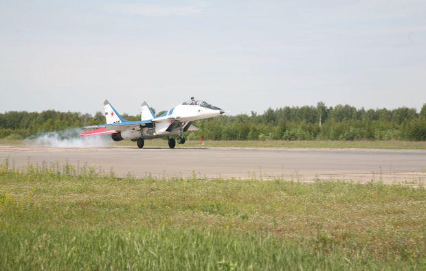 jet-fliegen-russland-edge-of-space