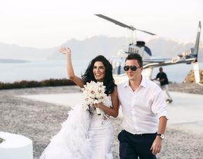 Hochzeits-Rundflug - 20 Minuten 20 Minuten