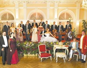 Konzerte (Strauss & Mozart) Strauss & Mozart Konzert