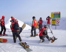 Snowboard Schnupperkurs Snowboard Schnupperkurs - 3 Stunden