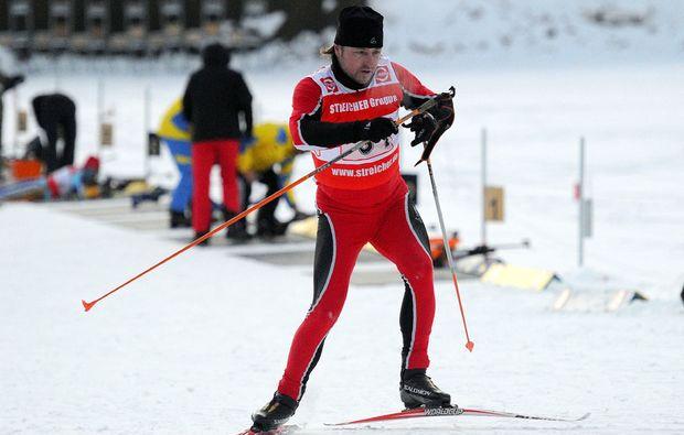 biathlon-bayerisch-eisenstein-relaxing