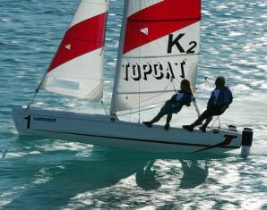 Katamaran segeln  Katamaran-Schnupperkurs in Schwedeneck-Surendorf als Geschenk | mydays