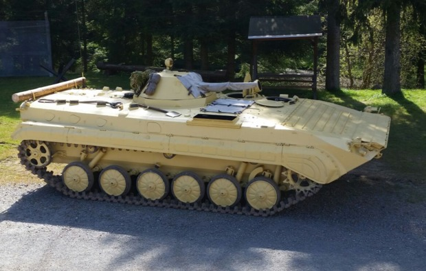 panzer fahren sch tzenpanzer bmp mydays. Black Bedroom Furniture Sets. Home Design Ideas