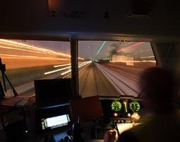 blick-aus-cockpit