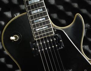 gitarre-workshop-musik
